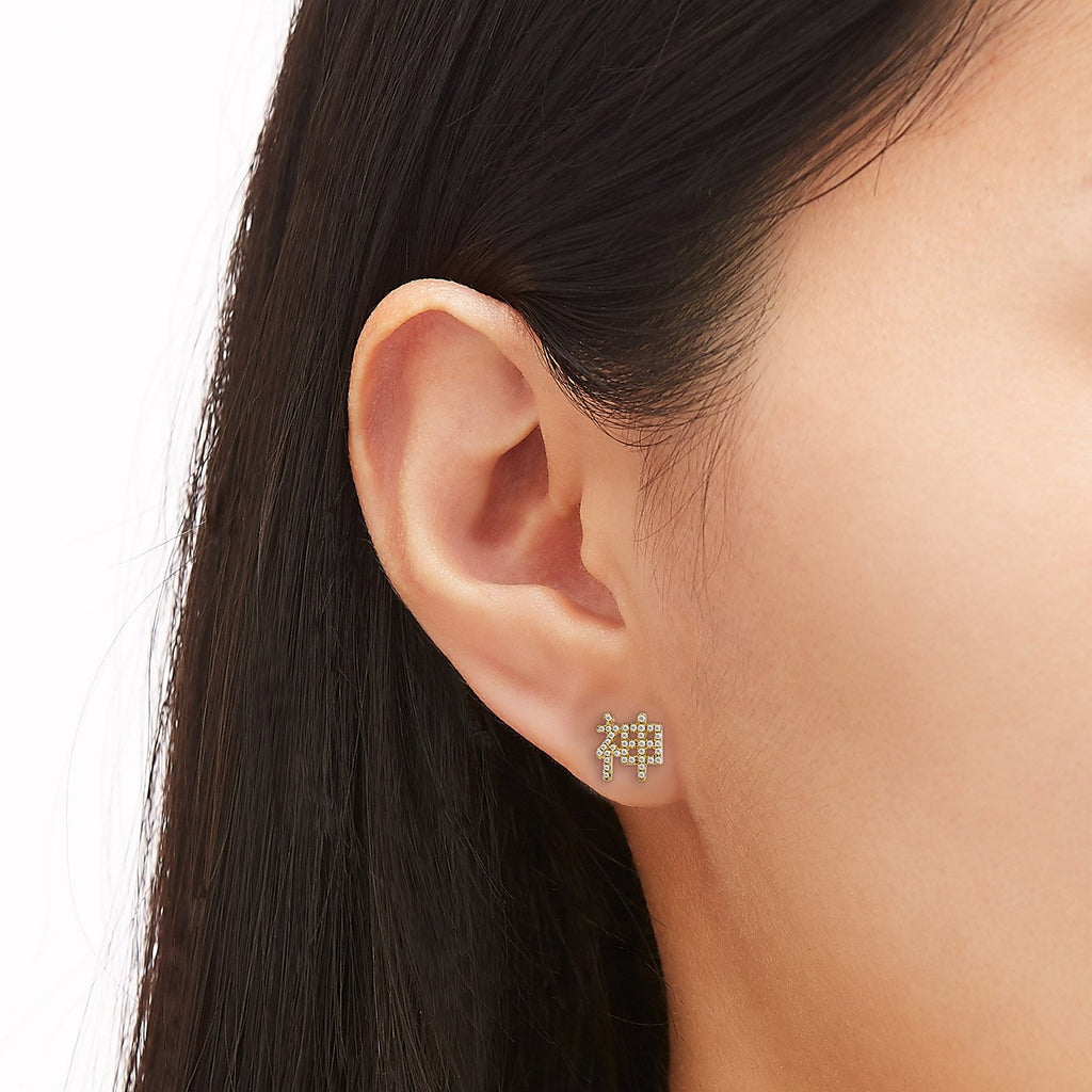 God  Diamond Single Earring