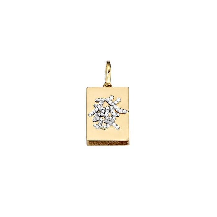 Mahjong Fortune Diamond Charm