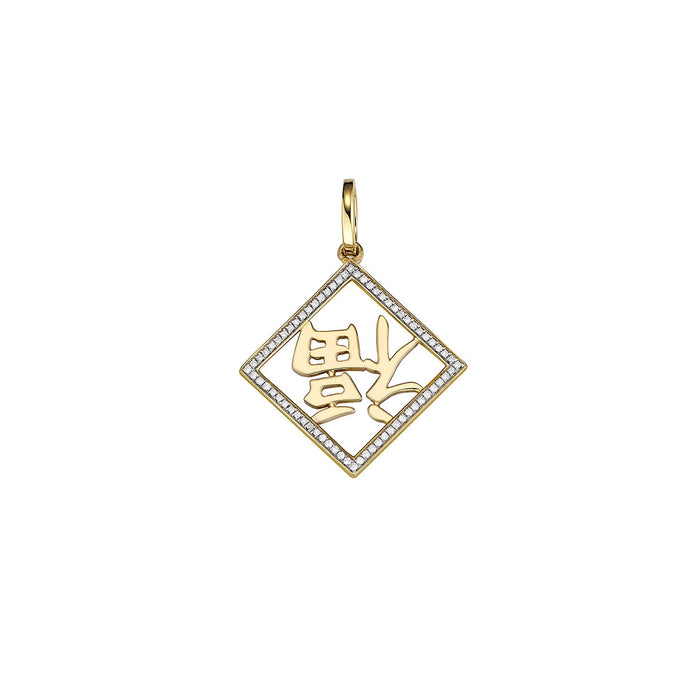 Square Luck Diamond Charm