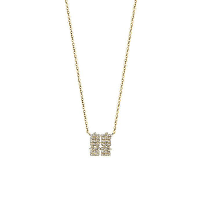 Happiness Diamond Necklace