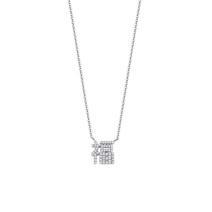 Luck Diamond Necklace