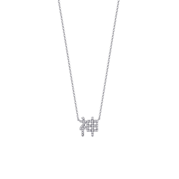 God Diamond Necklace