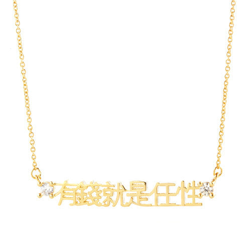 Nonsense Chinese with Cubic Zirconia (3 styles)