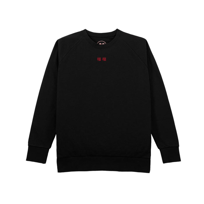 福福 LUCK SWEATSHIRT - BLACK