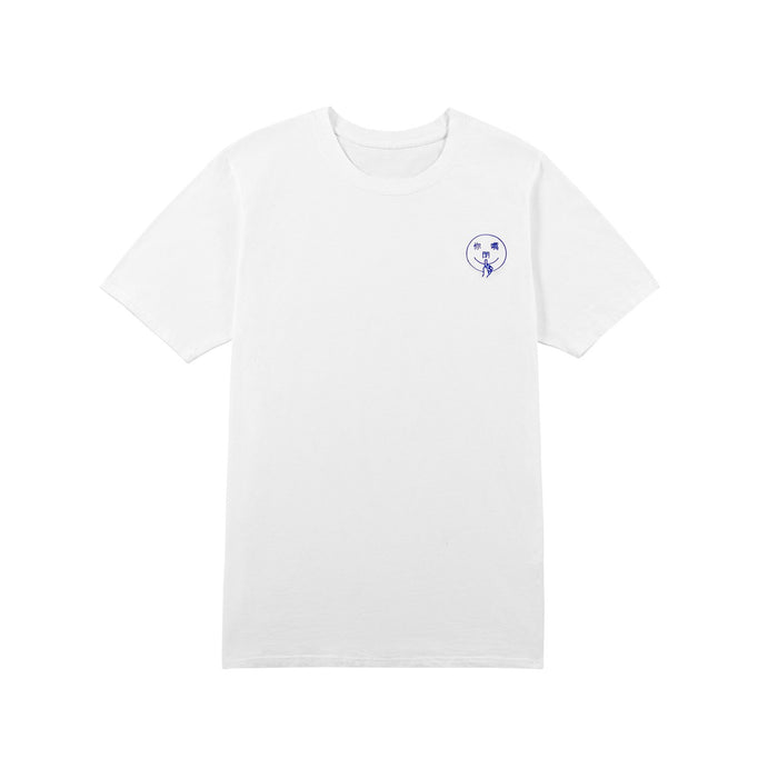 你閉嘴 SHUT UP T-SHIRT - WHITE