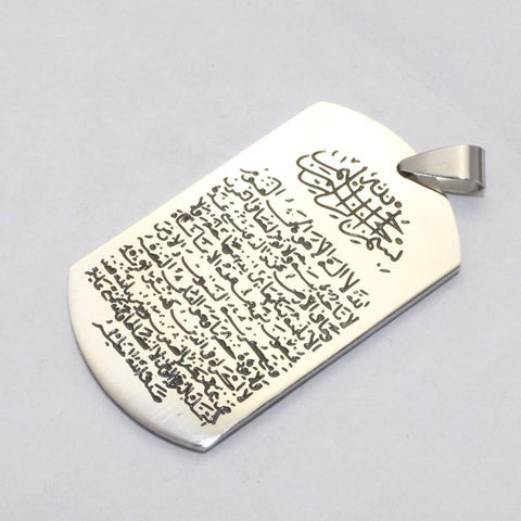 Necklaces - Engraved Ayatul Kursi Necklace