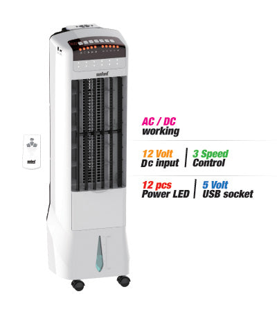 Sanford Rechargeable Air Cooler -SF 8125RAC