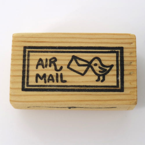 Business Stamp - Air Mail