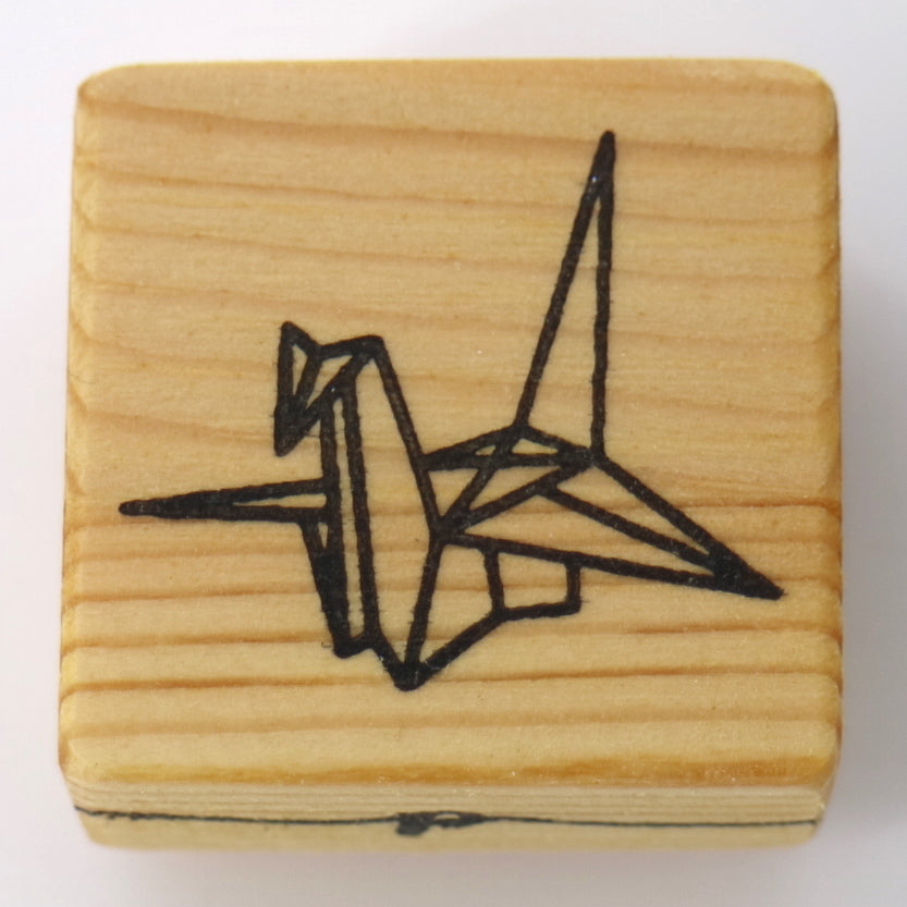 Wooden Craft Stamp - Paper Origami Crane