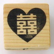 Wedding Stamp - Shuangxi Double Happiness