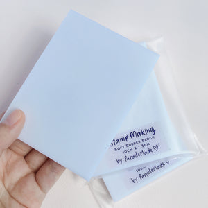 Soft Rubber Block for Stamp Carving *Now comes with tracing paper!
