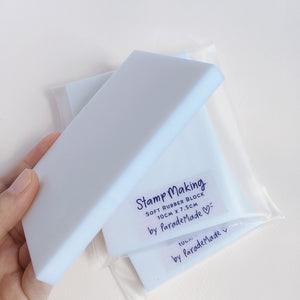 soft rubber block for stamp carving parademade