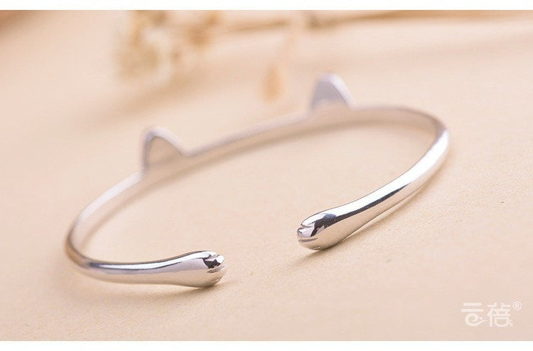 Paws & Ears Bangle Bracelet