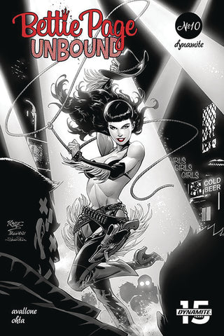 BETTIE PAGE UNBOUND COMIC BOOK SUBSCRIPTION