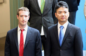 Zuckerberg (left) at the US-China Internet Industry Forum, 2015