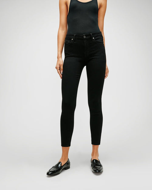 Slim Illusion Mid Rise Ankle Skinny in Luxe Black