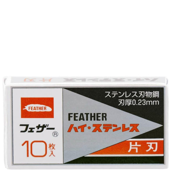 Feather FHS-10 Single Edge Razor Blades (10)
