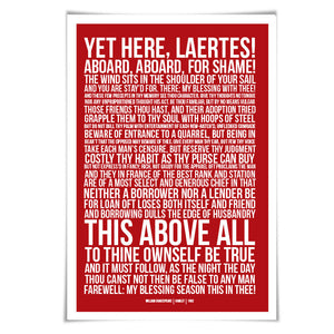 Hamlet Poster. To Thine Own Self Be True. 60 Colours/3 Sizes. Shakespeare Art Print. Theatre. Literary