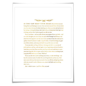If by Rudyard Kipling. 7 Foil Colours. Graduation Gift. Inspirational Art Print, Motivational Poster.