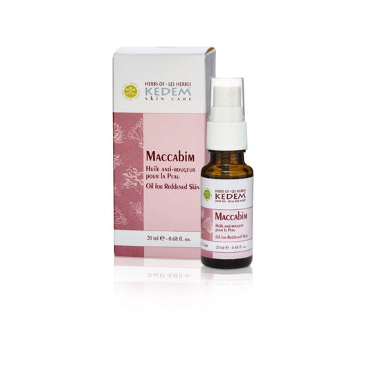 Oral Antioxidant Spray 20ml