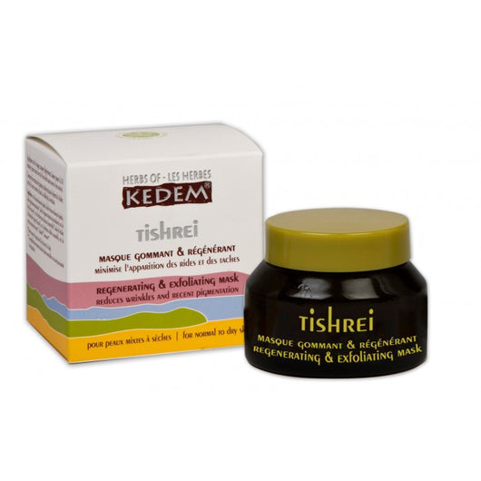 Exfoliating Facial Mask 50gr