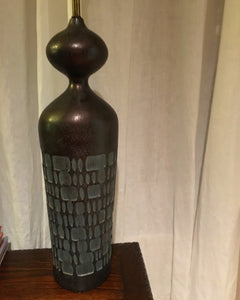 Vintage Westwood Table Lamp