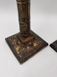 Vintage Corinthian Column Regency Brass Candlesticks - A Pair