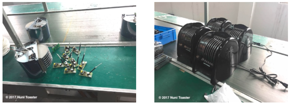 Nuni Toaster Factory Photos