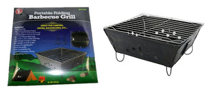 SE Portable Folding Steel Barbecue Grill with Removable Legs BG107