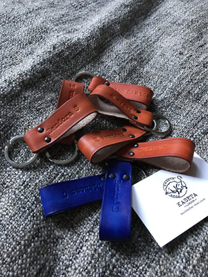 Ladies Leather Key Band 'OldBritTan' - Kaseta