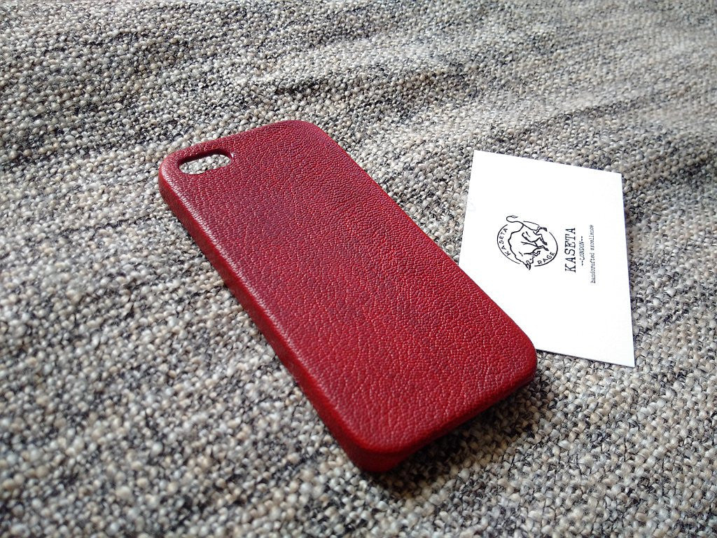 Burgundy leather iphone se 5s 5 case , leather iphone snap on case