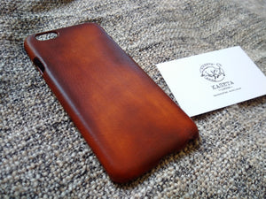Im Alter von Leder iPhone Fall, Aged leather shell for iphone 7,