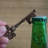 Image of Vintage Key Bottle Opener - Firefly Marketplace