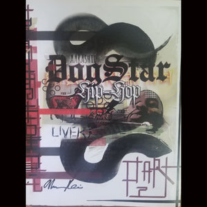 Dogstar Hip-Hop By Bro. A.a. Rashid (Exclusive Release)
