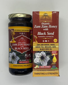 Organic Zam Zam Honey with Black Seed