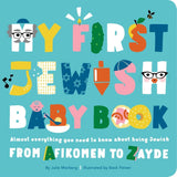 My First Jewish Baby Book (Board Book)