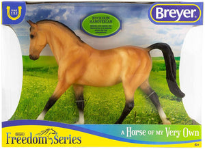 Breyer-Freedom-Series-Buckskin Hanoverian-Kidding Around NYC