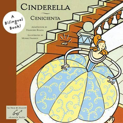 Cinderella - Cenicienta-Kidding Around NYC