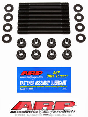 ARP 2000 MAIN STUD KIT (90-96 NISSAN 300ZX)