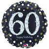 "Holographic Silver 18"" Foil Bal 
