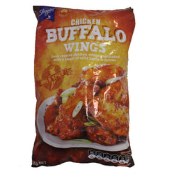 Wing It Buffalo Chicken Wings