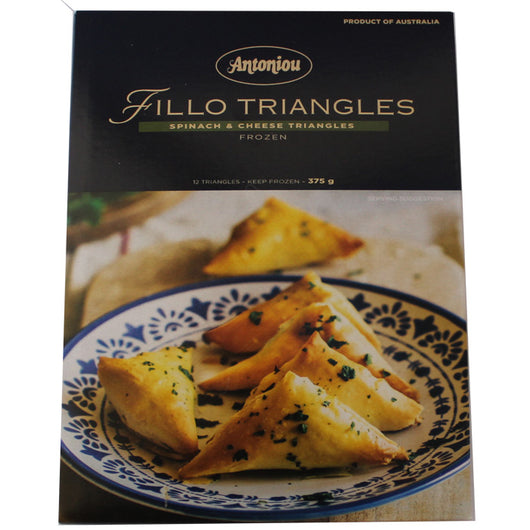 Spinach & Cheese Filo Triangles 12 Pack