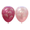 Printed 30cm Latex Balloons | Classic Happy Birthday