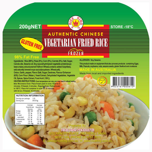 Fried Rice 200g Veg | Rice King | The French Kitchen Castle Hill