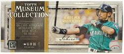 2020 Topps Museum Collection Baseball Box