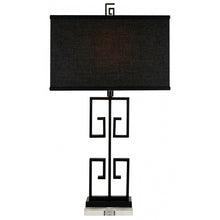 Geo Black Lamp w/shade