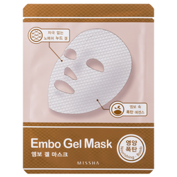 Missha Embo Gel Mask Nurishing Bomb - Missha Portugal