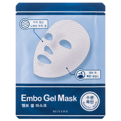 Missha Embo Gel Mask Waterfull Bomb - Missha Portugal