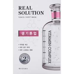 Missha Real Solution Tencel Sheet Mask Brightening - Missha Portugal