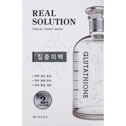 Missha Real Solution Tencel Sheet Mask Pure Whitening - Missha Portugal